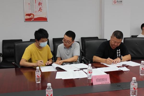 """陕西省慈善联合会""""金涛慈善助学项目""""发放助学款"""